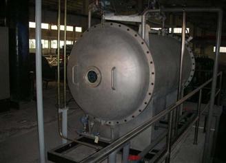 污水高效氧化一體化設備